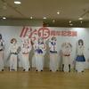 【展覧会】咲-Saki-15周年展@東京都・池袋マルイ