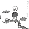 「闇が滲む朝に」🐑章 第27回「二人の逃避行 やっぱ『竜乃湖』には、何かがありそうだっ!」