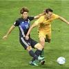 日本、6大会連続6度目のW杯…豪州に2-0