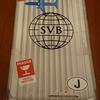 SVB SPECIAL BOX !  ~自分へのご褒美♪