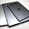 10.5インチiPad Proが想像以上だったので、古いiPadを全て売却しました