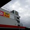 10月8日 オフミー開催のDステーション座間店に行ってきました。