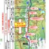 NEXCO中日本 E52 中部横断自動車道 山梨~静岡間で全線開通