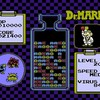 Nintendo Switchでドクターマリオ プレイ日記 その3