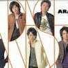 嵐 ARASHI 公式グッズ フォトアルバム2008 激安通販はこちら!!