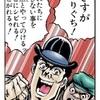 20万アクセス御礼キャンペーンの結果報告!