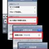 pdico ver1.6説明書