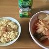 【ダイエット記録】最終日!脂肪燃焼スープダイエット 効果と費用