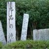 栗東  九品の滝