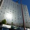 RTW #19 Holiday Inn Lisbon - Continental