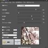 「FotoSketcher」の水彩画のパラメーターの値を変えて試してみた。