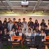 名古屋スタートアップイベントU20 #NSEU20 Vol.5 を開催しました