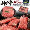【美味しいごはん♪】肉らしいくらい憎らしい神戸牛