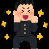 筋トレ日 & ダイエット生活1か月達成。【継続】【引き続き】2019.7.9