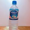 透明なカルピスを飲んでみた!【アサヒ飲料 おいしい水プラス】