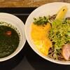 【そばうさ@半蔵門】新感覚で美味しいバジル蕎麦を食べられるお店【バジル冷そば】