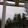 双極性障害と京都に行った話②