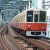 阪神8000系 8227F