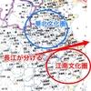 長江は文化圏を分ける。黄河は幽州を分離=石勒312年江南撤退、襄国本拠設置から辿る=