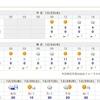 【今年最後か】日本三景の松島へツーリング