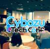 Cybozu Tech Conference 2016 開催報告