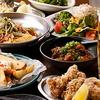 【オススメ5店】箕面・池田(大阪)にある鍋が人気のお店