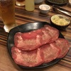 おしわら - 愛知 名古屋 緑区 焼肉