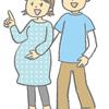 パパ育は妊娠期間がオススメ!産後も仲良し夫婦でいるためにやってよかったパパの心の準備5つの方法