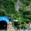 東海地方最大級!静岡の鍾乳洞・竜ヶ岩洞(りゅうがしどう)に行ってみた!