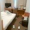 シモンズ製ベッド採用!リッチモンドホテル札幌駅前に泊まってみた