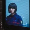 不協和音 個人PV特典映像(動画)まとめ一覧【TyepA】欅坂46