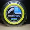 YONEX(ヨネックス) BG66 ULTIMAX 200m ロール バドミントンガット海外正規品。ヤフオク・メルカリで模倣品を買わないために
