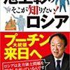 9月2日が終戦記念日?