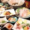 【オススメ5店】栄キタ錦/伏見丸の内/泉/東桜/新栄(愛知)にあるふぐ料理が人気のお店