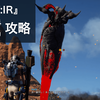 【EDF:IR】ミッション4のシディロス(赤い巨大生物)攻略方法!
