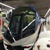 「京都鉄道博物館」への突発旅行(2)