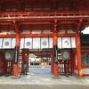 師走の京都の旅 二日目