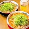 【オススメ5店】烏丸五条・京都駅周辺(京都)にある中華が人気のお店
