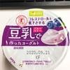 豆乳で作ったヨーグルト ブルーベリー