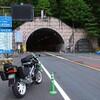 祝!雁坂トンネル有料道路・期間限定無料開放!