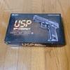 東京マルイ USP COMPACT