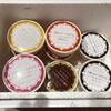 KDDIの株主優待で申し込んだアイスクリームが早々に届きました&配当金・株主通信・クーポンも!