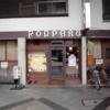 コンパル 大須店