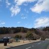 大子広域公園オートキャンプ場グリンヴィラ#2【茨城県】