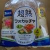 Pasco超熟フォカッチャ(税込192円)