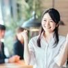 新時代のビジネスは、自己信頼が鍵となる