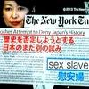なぜ海外のメディアは、ニッポンを特に話題にしたがるのか?