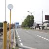 中地大橋(広島市佐伯区)