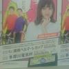…アリだな、平塚。……ニヤリ。キラ キラ 5月は、ダービー(G1)!