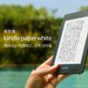 「Kindle Paperwhite」などのAmazonデバイスが30日間返品OKに!【2月3日まで】